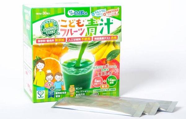 bột rau xanh trái cây aojiru review, bột rau xanh cho bé Aojiru, bột rau xanh trái cây aojiru, bột rau xanh nhật bản trị táo bón, bột rau xanh rooty nhật bản, bột rau xanh rooty nhật bản, bột rau xanh rooty mua ở đâu, bột rau xanh rooty có tốt không, bột rau củ nhật bản cho bé, bột aojiru review, bột rau xanh có tốt không, review bột rau xanh rooty, bột rau xanh rooty nhật