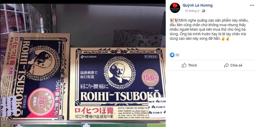 Miếng dán Roihi Tsuboko của Nhật có tốt không, roihi tsuboko, roihi tsuboko review, miếng dán trị đau khớp của nhật, miếng dán giảm đau khớp, roihi tsuboko japan, roihi tsuboko 78, miếng dán trị đau lưng, koyo roihi tsuboko review, miếng dán roihi tsuboko, cao dán roihi tsuboko, roihi-tsuboko 156, miếng dán huyệt đạo nhật bản, miếng dán huyệt đạo roihi tsuboko, miếng dán huyệt đạo của nhật, miếng dán huyệt đạo roihi tsuboko review, cách sử dụng miếng dán từ tính của nhật, miếng dán huyệt đạo giảm đau nhật bản - roihi tsuboko
