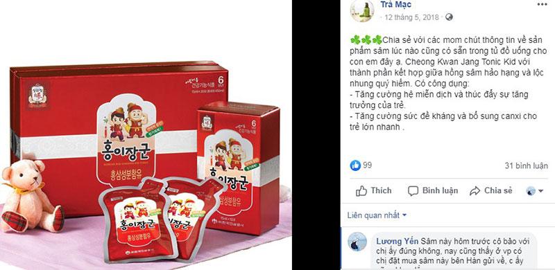 Hồng sâm Cheong Kwan Jang Tonic Kid có tốt không, Nước hồng sâm Hàn Quốc cho trẻ em Cheong Kwan Jang Tonic Kid, nước hồng sâm Hàn Quốc cho bé, nước hồng sâm hàn quốc dành cho trẻ em, nước uống hồng sâm cho trẻ em kid tonic
