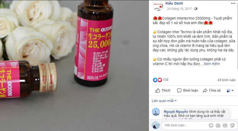Sản phẩm này có nên sử dụng không?
