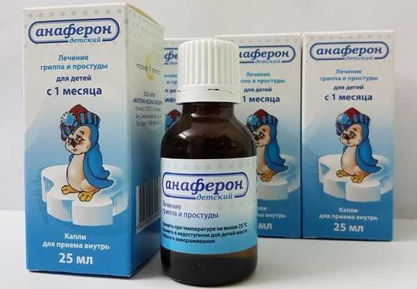 siro anaferon có tốt không, có mẹ nào cho con uống anaferon của nga dạng siro, cách dùng siro tăng sức đề kháng của nga, cách sử dụng tăng đề kháng nga dạng nước.