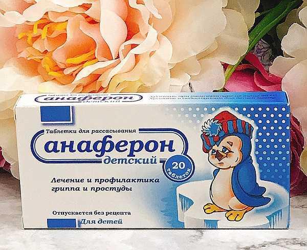 Có nên sử dụng Anaferon không?