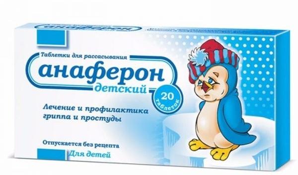 Viên Uống Anaferon Chính Hãng Của Nga Hộp 20 Viên