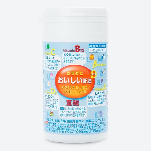 Viên uống bổ sung vitamin cho phụ nữ mang thai JpanWell