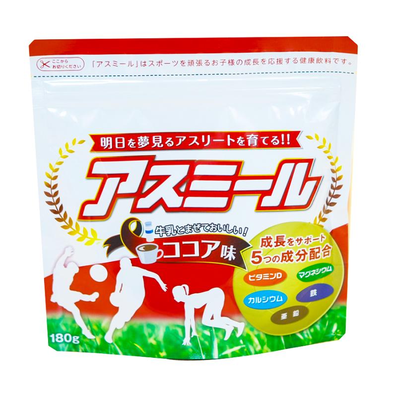 Sữa phát triển chiều cao của Nhật là gì? Có tác dụng như thế nào? Review chi tiết