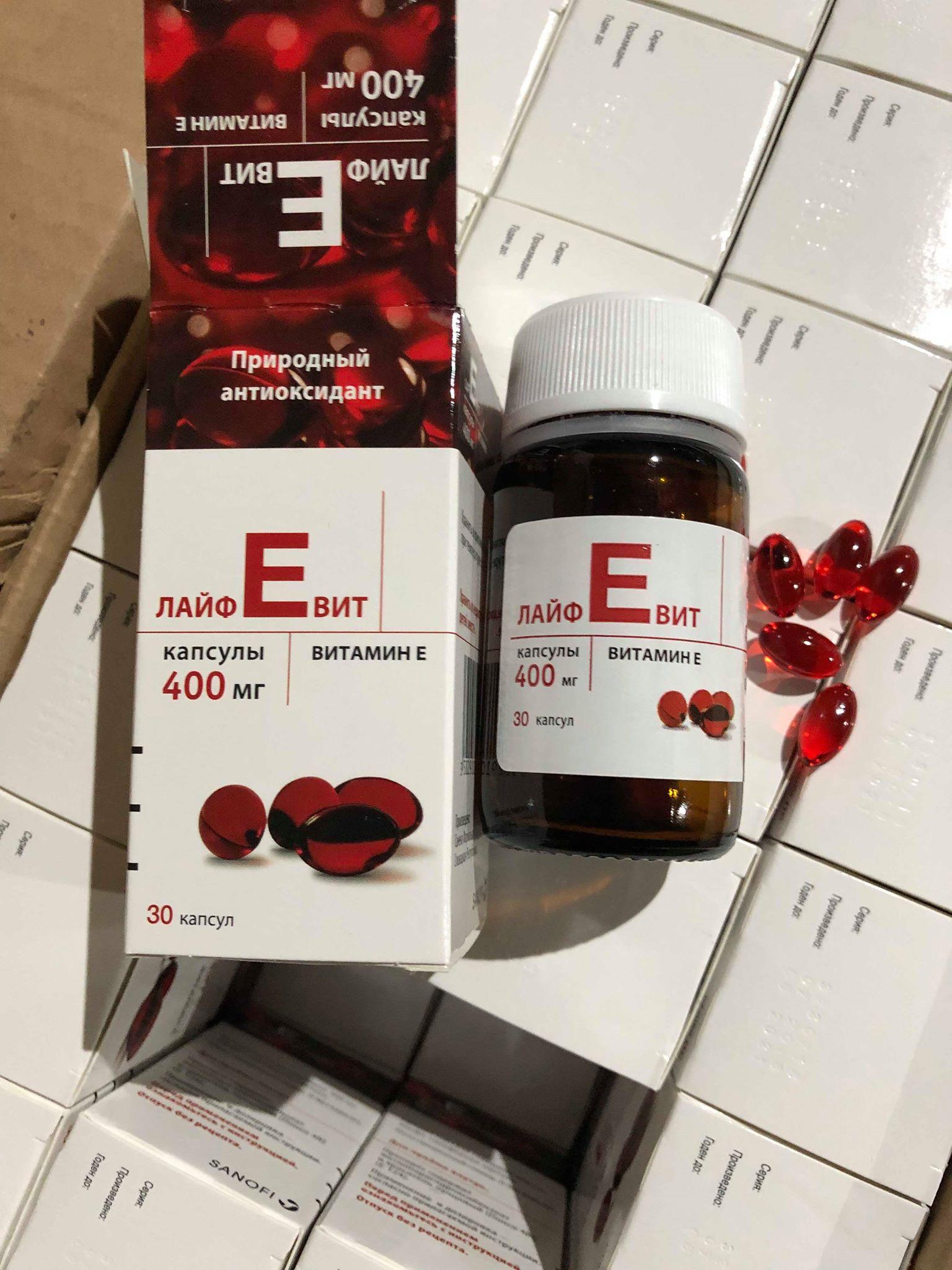 Vitamin E đỏ Nga có tốt không? Review vitamin E đỏ Nga webtretho