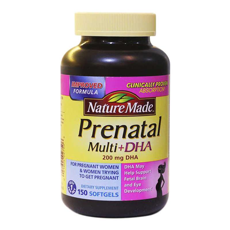 Prenatal Multi +DHA Vitamin