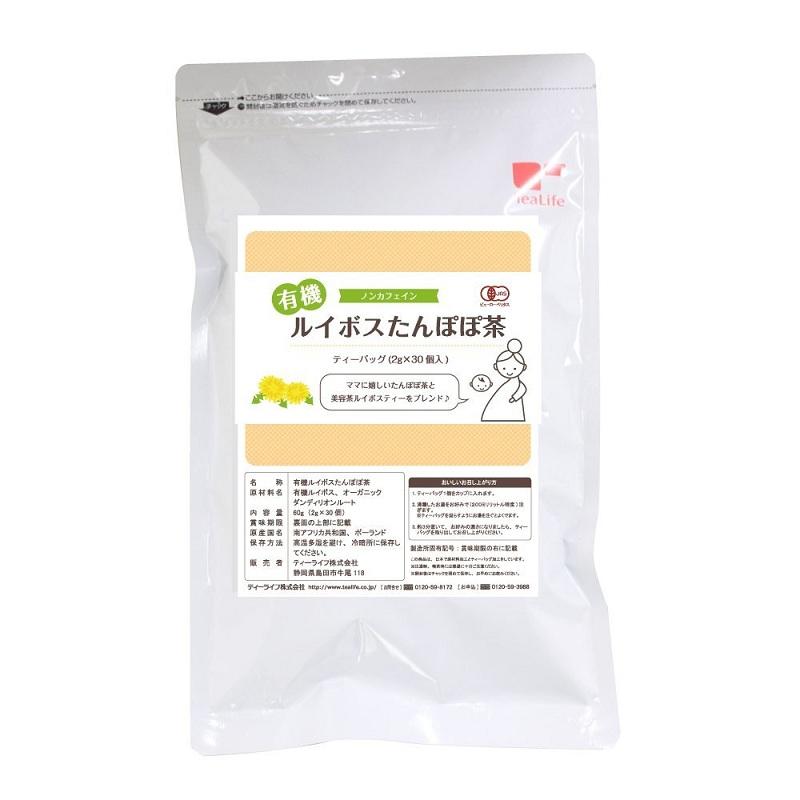 Trà lợi sữa giảm cân Tealife