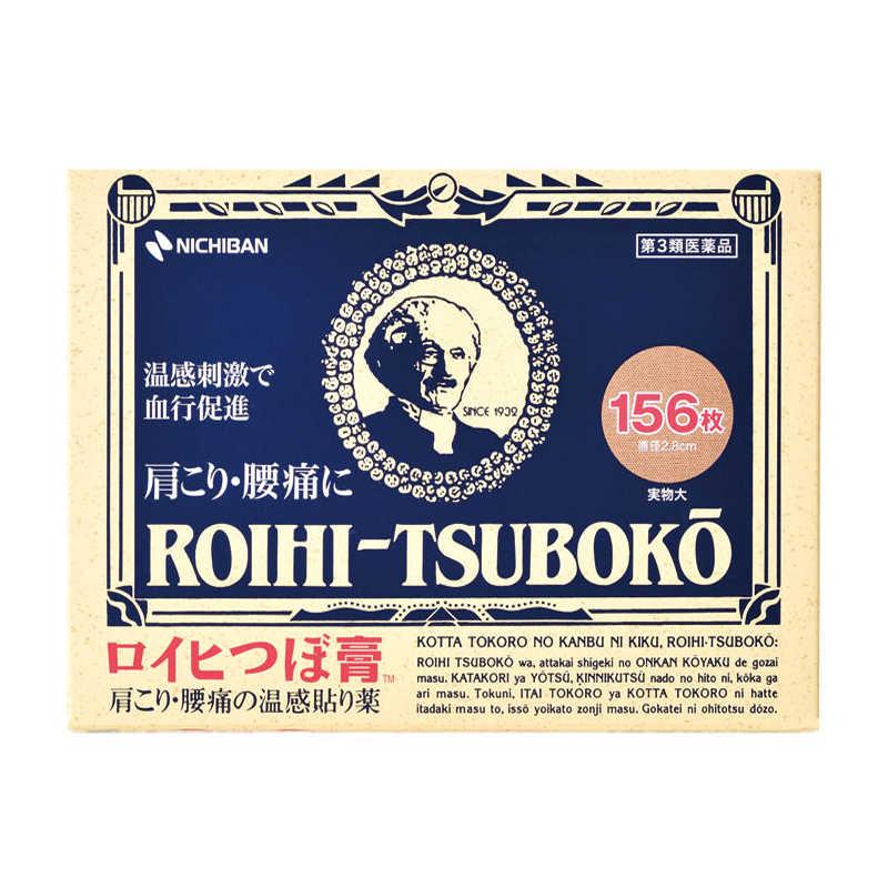 Cao dán Roihi Tsuboko Nhật Bản