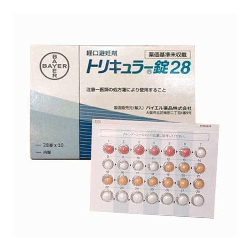 Viên uống tránh thai Bayer Nhật