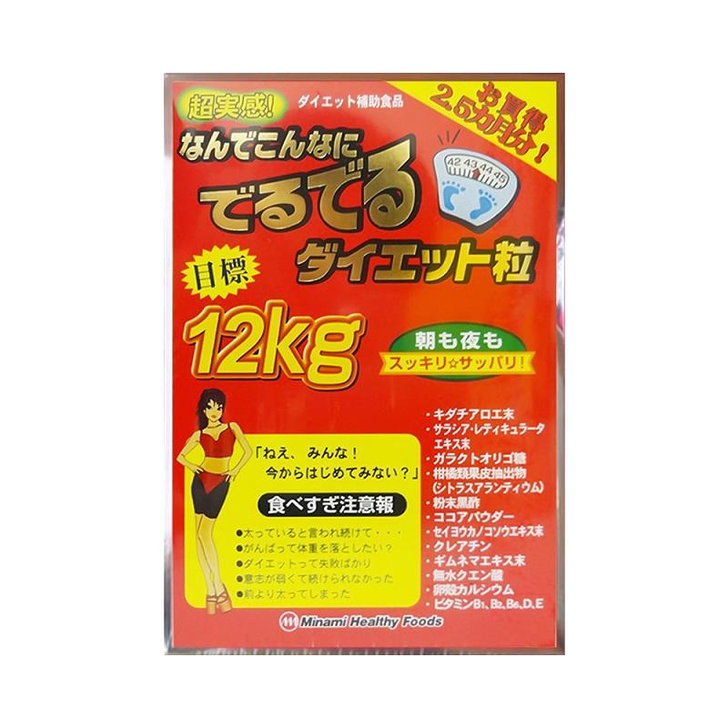 Viên Hỗ Trợ Giảm Cân 12kg Minami Healthy Foods