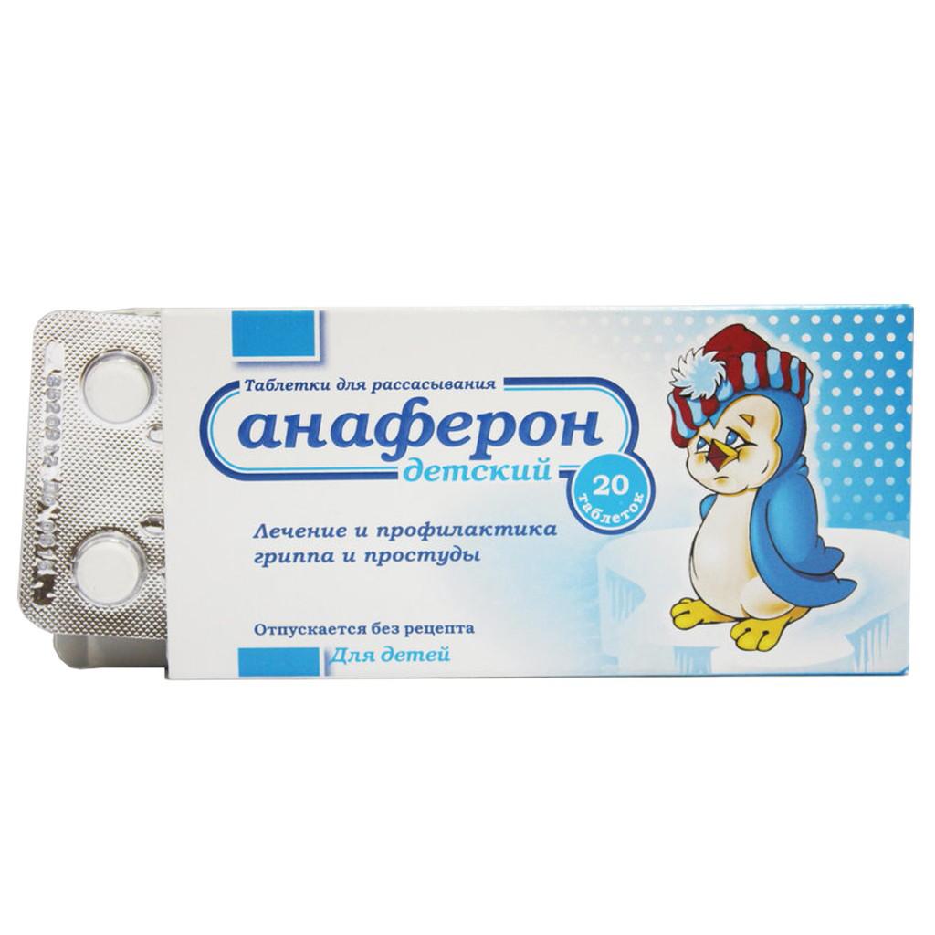 Viên Uống Anaferon Hộp 20 Viên