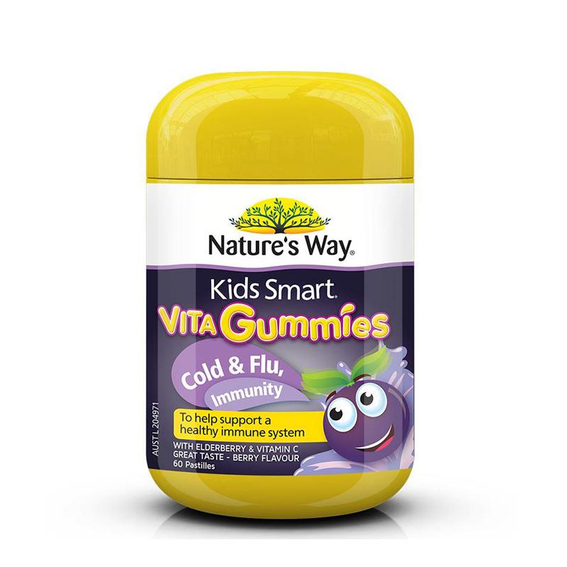 Kẹo Vita Gummies Nature Way