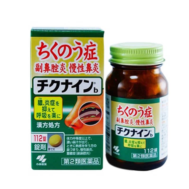 Viên uống đặc trị viêm xoang Kobayashi Chikunain