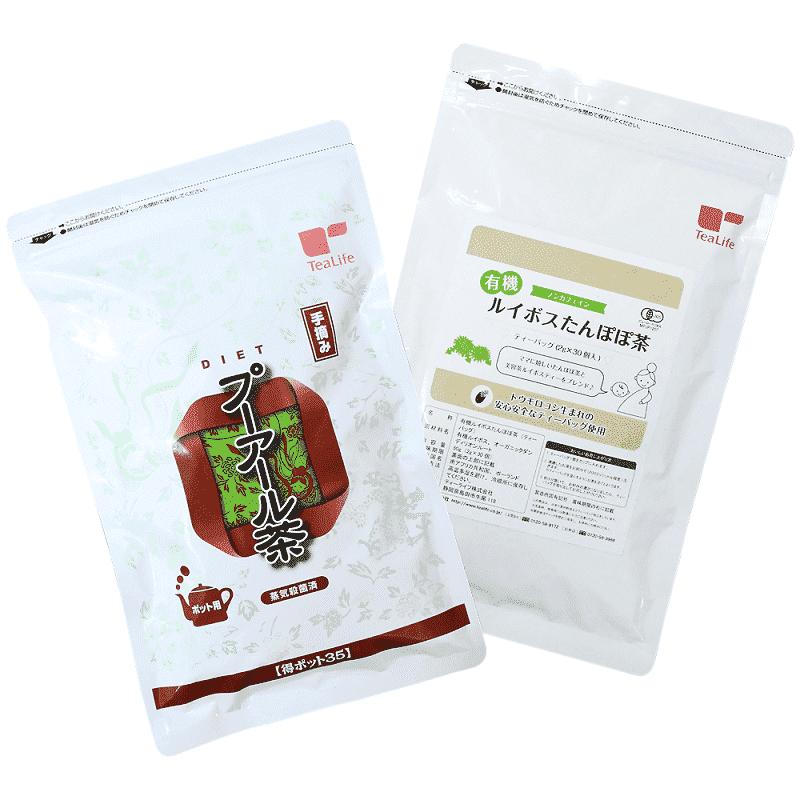 Combo trà lợi sữa - giảm cân Tealife